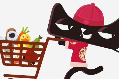 天猫客服分流在哪里设置?天猫子账号代表什么意思?