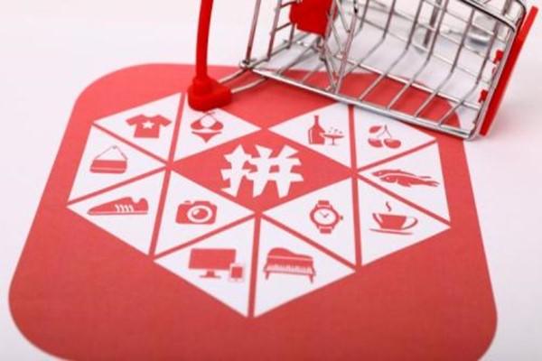 拼多多增加商品规格会降权吗?如何提高店铺权重?